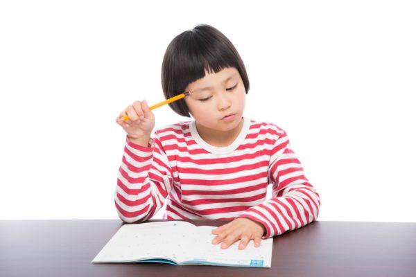 合格まであと一歩およばない人にありがちな勉強法