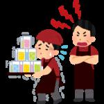 恵方巻・ケーキ、バイトのノルマ法的問題点は?労働法違反や強要罪にも!