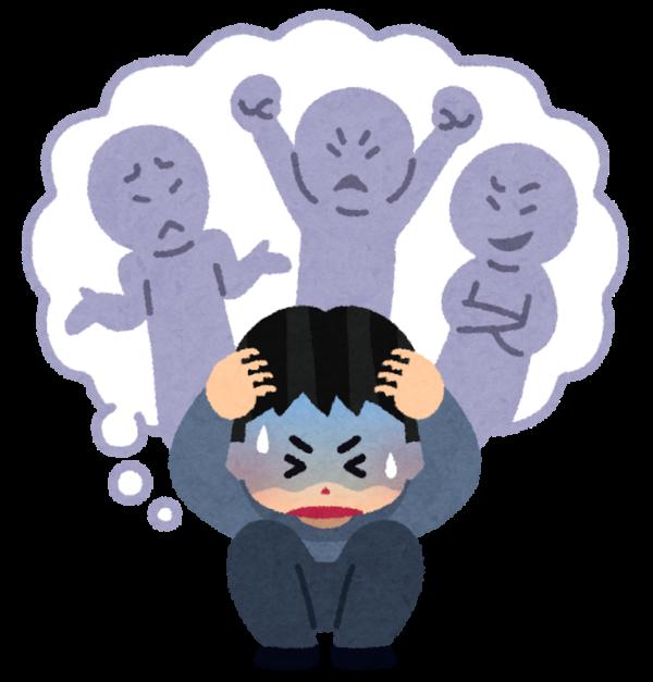 妄想力を使って他人の嫌な一言から自分のメンタルを防衛する方法
