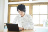 【行政書士試験】ネットで勉強できるおすすめサイト4選!