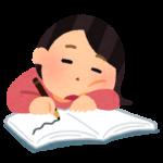 やる気が出ないときに読む記事 | 原因や食べ物まで解説!読むと自然とやる気が出る