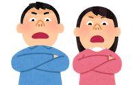 子を潰す親の特徴6|将来ニートにさせたくないなら読んどけ