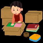 引っ越しやることリスト一覧|見落としがちな住所変更・解約